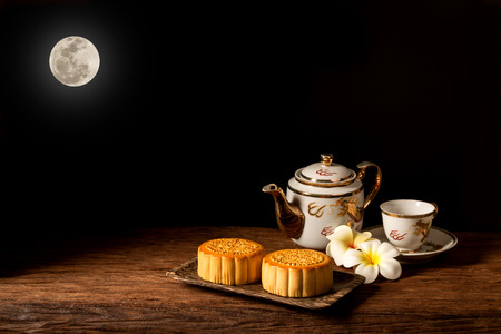 Chinese Mooncake for the Lunar Harvest Festival Stock Photo