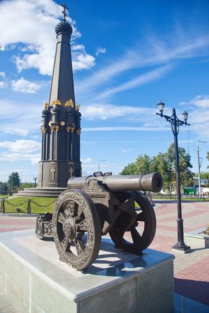 commemoration: Maloyaroslavets. A monument in commemoration of a victory near Maloyaroslavets in Patriotic war of 1812