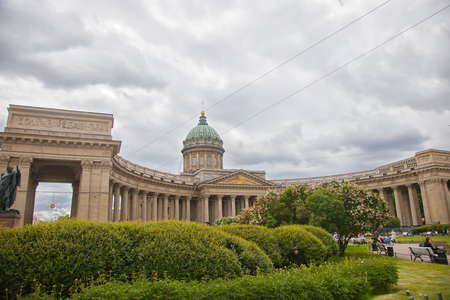 st: St. Petersburg. Kazan Cathedral. Stock Photo