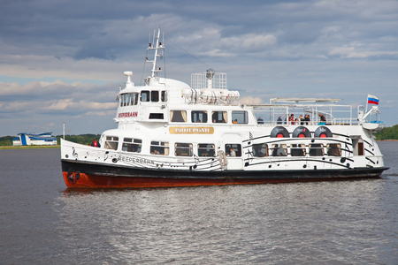place of interest: Kronstadt. The Reeperbahn ferry - floating rock club. The vessel on which The Beatles and Rolling Stones once floated. Editorial