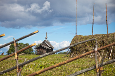 karelia: Karelia. Island of Kizhi. Ensemble of Kizhi Pogost and objects of wooden architecture. Stock Photo