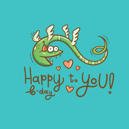 Birthday card with cute cartoon monster. Dragon in party hats. Vector doodle snake poster. Little funny animal print. 矢量图像