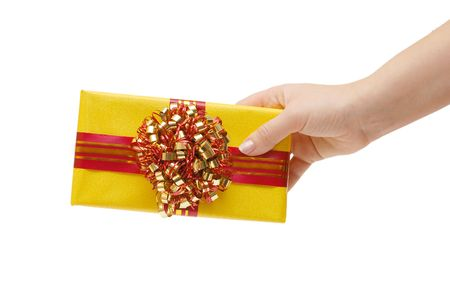 Box with a gift in a hand Stock Photo - 6005451