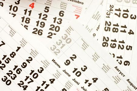 Calendar sheets Stock Photo - 8338576