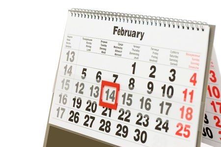 Sheet of wall calendar with red mark on 14 February - Valentines day Stock Photo - 8637930