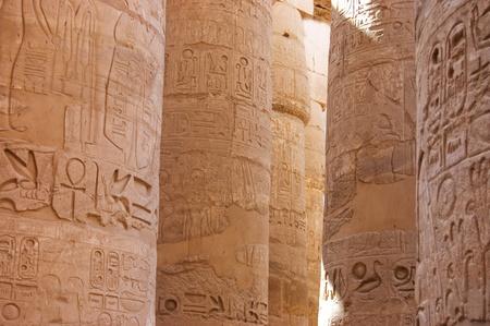 The columns at Karnak Temple, Luxor photo