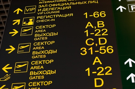arrival and departure board at airport Stock Photo - 9412824