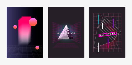 Set of posters Vaporwave, seapunk, synthpop style, neon aesthetics of 80s. Tropical summer theme. Japanese translation Vaporwave Illustration