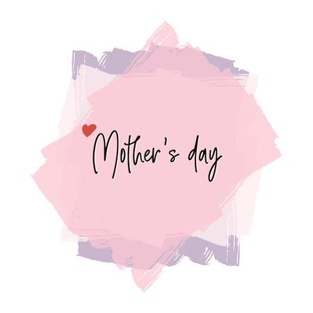 Mothers day greeting card brush paint background. Ilustração