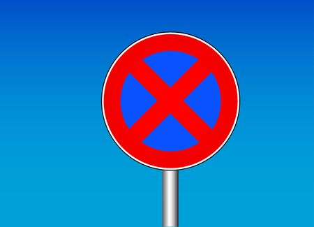 stopping: no stopping