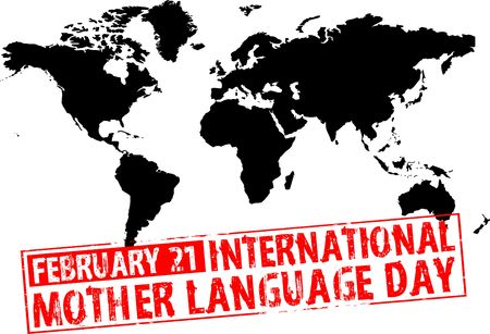 computer language: international mother language day