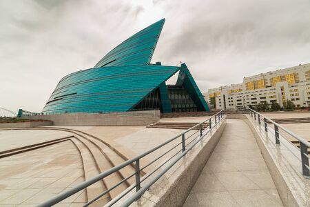 Astana, Kazakhstan - August 25, 2015: The Central Concert Hall Kazakhstan