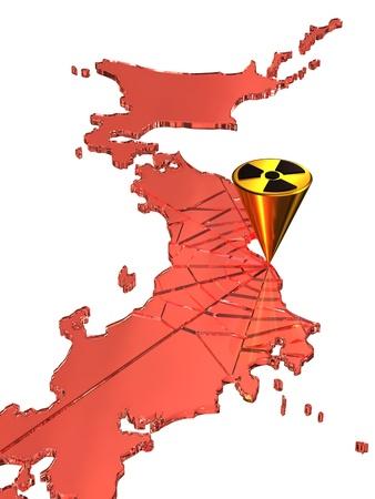 radiactividad: logotipo de la radiactividad rompiendo jap�n