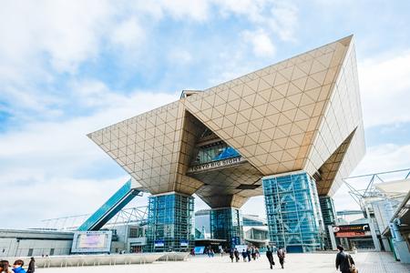 Tokyo International Exhibition Center (Tokyo Big Sight) in Ariake, Tokyo. de locatie voor de Olympische Zomerspelen 2020