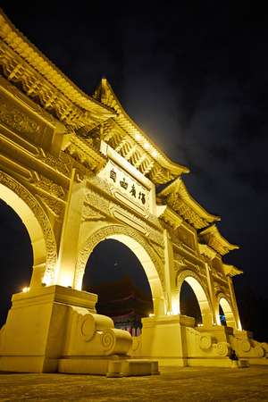 archway: Asia culture - night view of Liberty Square (Archway of Chiang Kai Shek Memorial Hall) in Taipei, Taiwan. the Chinese text on the archway : Liberty Square