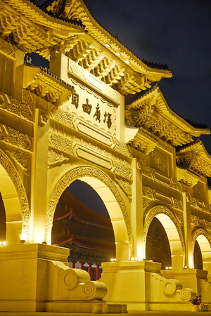 shek: Asia culture - night view of Liberty Square (Archway of Chiang Kai Shek Memorial Hall) in Taipei, Taiwan. the Chinese text on the archway : Liberty Square