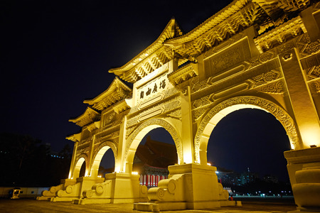 Asia culture - night view of Liberty Square (Archway of Chiang Kai Shek Memorial Hall) in Taipei, Taiwan. the Chinese text on the archway : Liberty Square