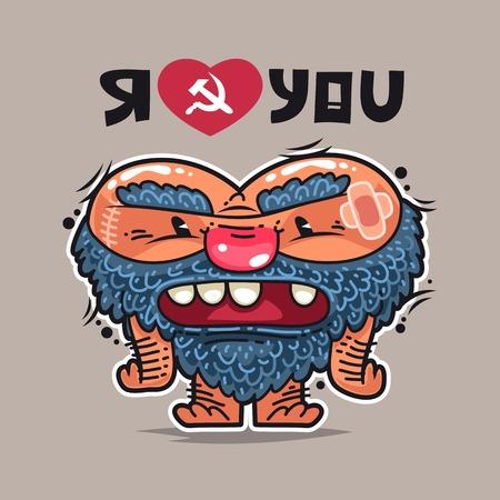 mutant: Russian Love Illustration