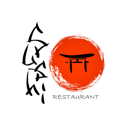 torii: Sushi letters on red sun and torii gate background. Sushi drawing for Asian restaurant or bar Isolated japan symbol.