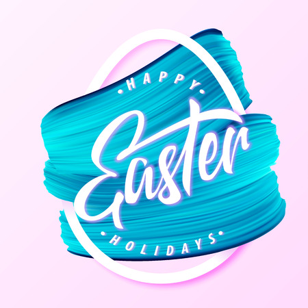 Happy Easter Holidays blue smears on abstract glow egg silhouette. Easter holidays banner with vector Easter word lettering.