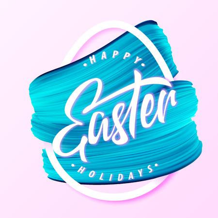 Gelukkige Pasen-Vakantie blauwe vlekken op het abstracte silhouet van het gloedei. Pasen-vakantiebanner met vectorpasen woord het van letters voorzien. Stock Illustratie