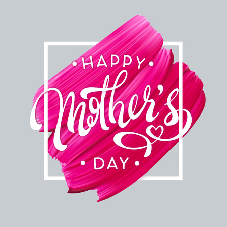 Happy Mother Day spring holiday vector pattern. Abstract elegant pattern. Vector illustration Illustration
