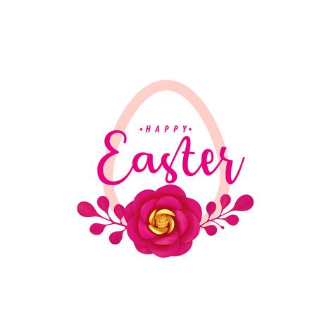 Gelukkige Pasen-pictogram vectorillustratie
