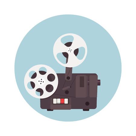 Old cinema projector. Template for banner, flyer or poster. Vector illustration