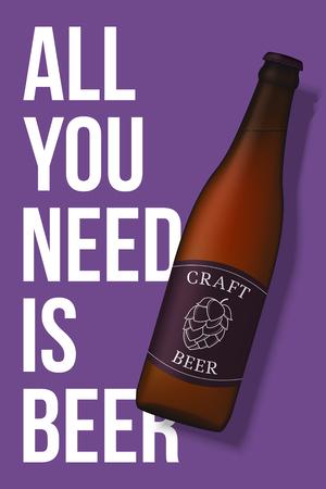 クラフトビール紫色の背景に隔離された現実的なビールボトル。ベクトルイラスト