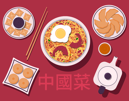 Set of Chinese food. Vector illustration in flat style