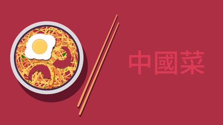 Set of Chinese food. Chinese cuisine dishes. Top view. Banner, flyer or poster template. Vector illustration in flat style Illustration