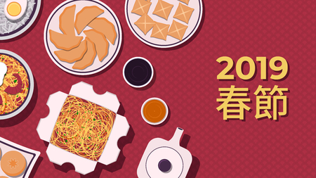 Chinese new year festive dinner. Chinese food on a ornament background. Template for poster or web site banner. Vector illustration (Chinese Translation: Chinese new year spring festival )