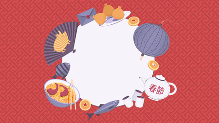Chinese new year festive dinner. Chinese food on a ornament background. Template for poster or web site banner. Vector illustration (Chinese Translation: Chinese new year/spring festival )