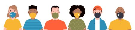 Men and women wearing medical masks to prevent disease. Group of people in face masks. Vector illustration in a flat style