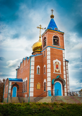 blessed virgin mary: The temple of the icon of the blessed virgin Mary