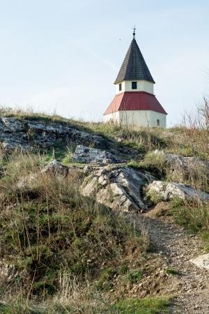 Small church on the hill, Nitra, Slovakia. photo