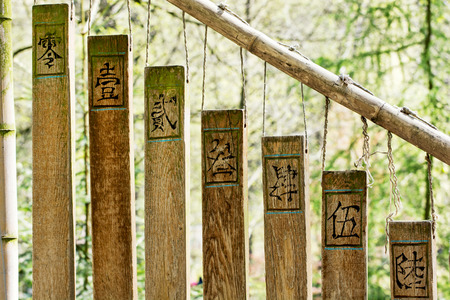 wind chime: Wooden buddhist chimes in the eastern garden.