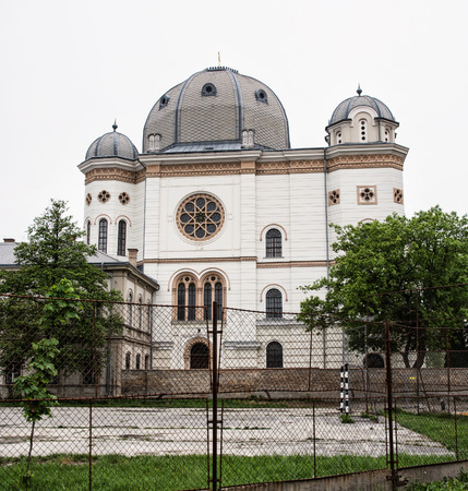 zionism: Synagogue, Gyor, Hungary. Religious architectural theme.