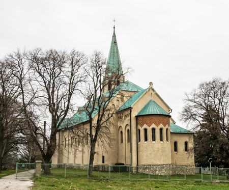 saint stephen cathedral: Roman catholic church of saint Stephen king, Nove Sady village, Slovak republic. Religious architecture. Beautiful place.