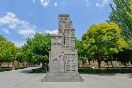 Etchmiadzin Apostolic Church. Stock Photo