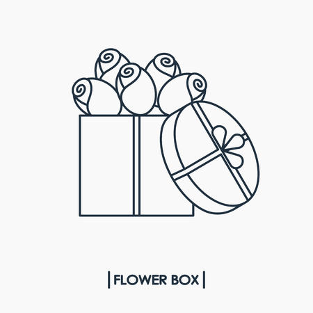 Flowers in the gift box outline icon Иллюстрация