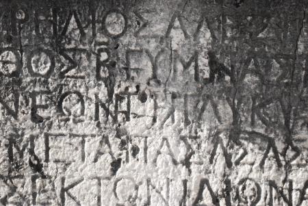 inscriptions: Ancient inscriptions on stone