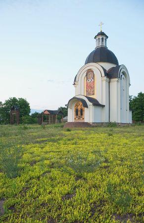 Small church in remote area of Ukraine photo