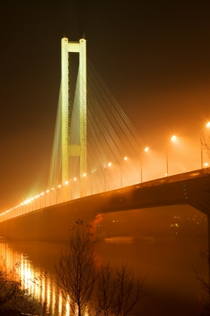 spanned: Bridge across the Dnieper River in Kiev. Stock Photo