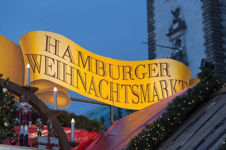 ハンブルク市庁舎広場のクリスマス マーケット 写真素材
