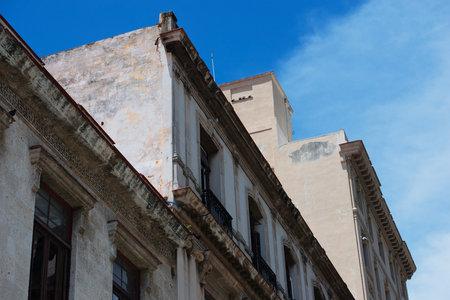 streetlife: Havana sidestreet and old buildings Editorial