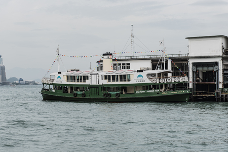 Star Ferry puts on in the pier of Victoria harbor
