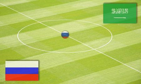 交尾ロシア サウジアラビアに対してワールド カップのサッカー場 写真素材
