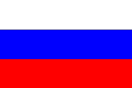 National Flag of Russia Background for editors and designers. National holiday