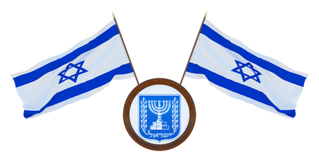 National flag and the coat of arms of Israel. Background for editors and designers. National holiday. 3D illustration
